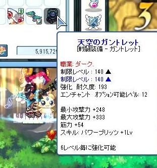 SPSCF0010_20110113163642.jpg