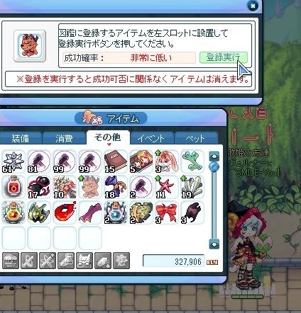 SPSCF0013_20111225225918.jpg