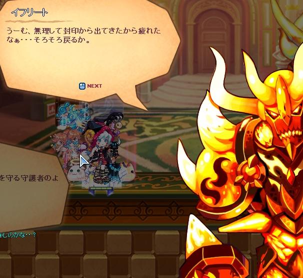SPSCF0014_20110803161047.jpg