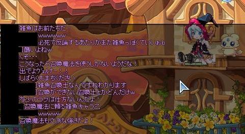 SPSCF0015_20110113163405.jpg