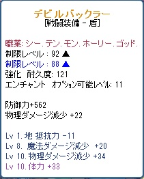 SPSCF0018_20110625214234.jpg