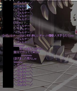 SPSCF00222.jpg