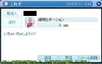 SPSCF0025_20100918080704.jpg