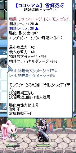 SPSCF0025_20110519062247.jpg