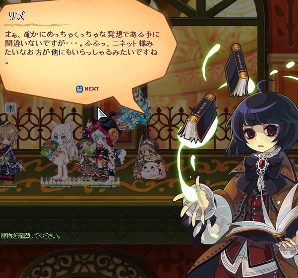 SPSCF0025_20110803161336.jpg
