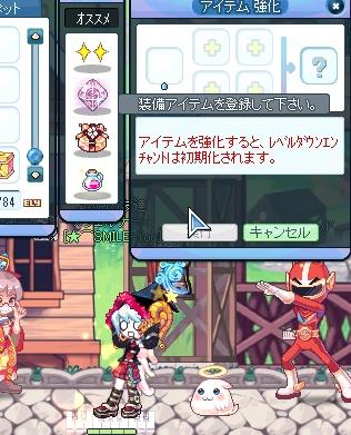 SPSCF0027_20120206190631.jpg
