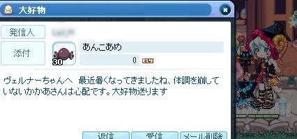 SPSCF0030_20120122091804.jpg