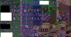 SPSCF0031_20110528081103.jpg