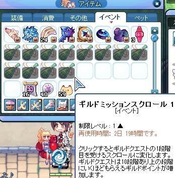 SPSCF0033_20100929234300.jpg