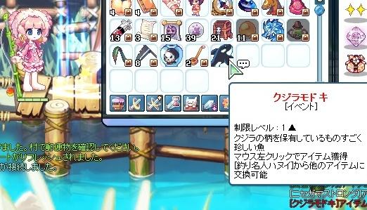 SPSCF0035_20111225224724.jpg