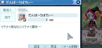 SPSCF0036_20120122091853.jpg