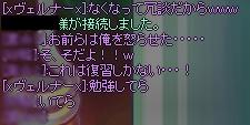 SPSCF0038.jpg