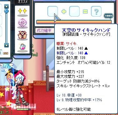 SPSCF0039_20110611205141.jpg