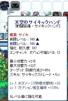 SPSCF0042_20110611204450.jpg