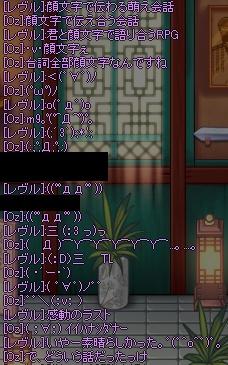 SPSCF0042_20110730095555.jpg