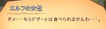 SPSCF0046_20110803164851.jpg