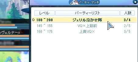 SPSCF0046_20120206185044.jpg