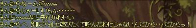 SPSCF0047_20111019123023.jpg
