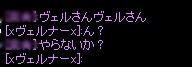SPSCF0059_20110730102627.jpg
