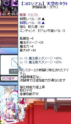SPSCF0070_20110519064109.jpg
