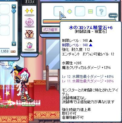 SPSCF0077_20110528075724.jpg