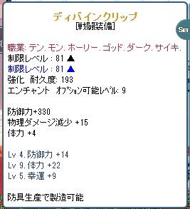 SPSCF0084_20110617121215.jpg