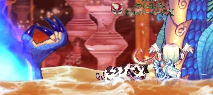 SPSCF0084_20110622124009.jpg