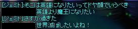 SPSCF0092_20110625220206.jpg