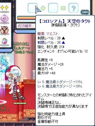 SPSCF0097_20110611211622.jpg