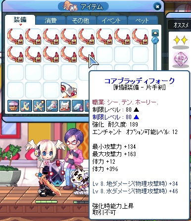 SPSCF0099_20110605165802.jpg
