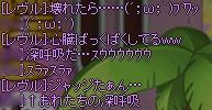 SPSCF0107.jpg