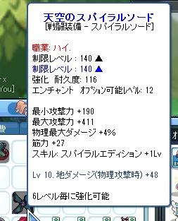 SPSCF0153_20110611205522.jpg
