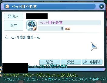 SPSCF0161_20110727061731.jpg