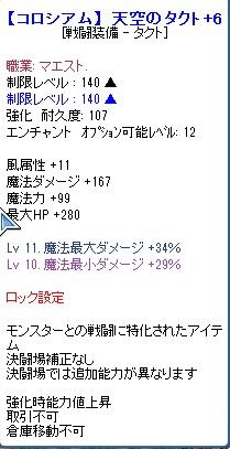 SPSCF0167.jpg