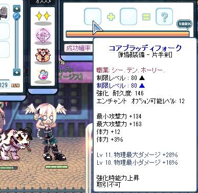 SPSCF0221_20110719180100.jpg