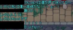 SPSCF0281_20110730095214.jpg