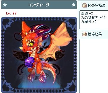 SPSCF0359_20110323145959.jpg