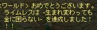 grab_2011_09_21_20_59_21.jpg