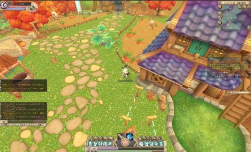snapshot_20111102_200255.jpg