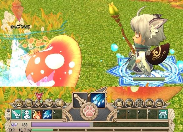 snapshot_20111102_201210.jpg