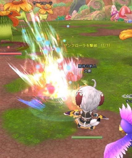 snapshot_20111106_075813.jpg