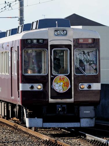 阪急6300系21-1