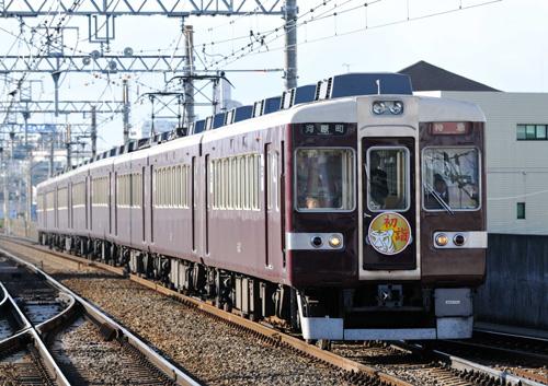 阪急6300系21