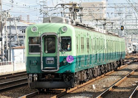 京阪2600系14-9