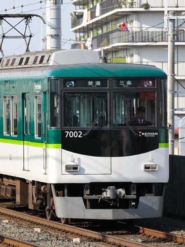 京阪70000系新色01-1-9