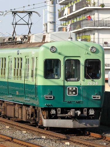 京阪2600系30番台03-1-9