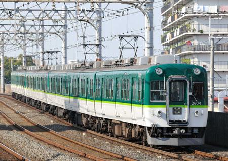 京阪2600系新色05-9