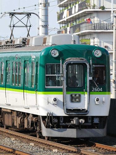 京阪2600系新色05-1-9