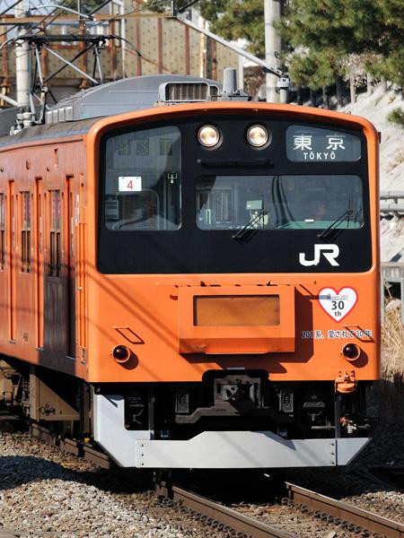 201系中央線06-1-9