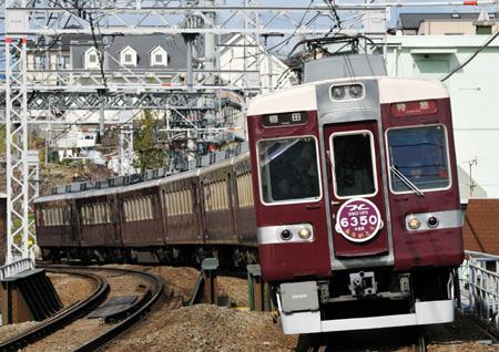 阪急6300系26-9